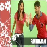 Panthayam
