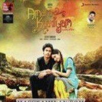 Kayal Movie Mp3 Songs Free Download Starmusiq — TTCT