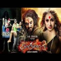 Kanchana 3 2019 Tamil Movie Mp3 Songs Download Starmusiq | Kuttyweb |  Masstamilan | Isaimini