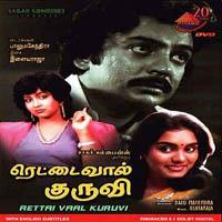 Rettai Vaal Kuruvi 1987 Tamil Movie Mp3 Songs Download